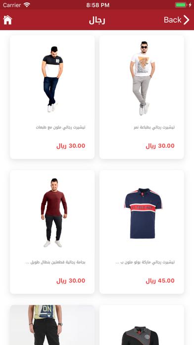 点击获取لبسي ماركة - Libsi Markah