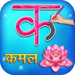 Hindi Alphabets Learning