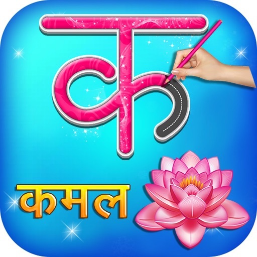 Hindi Alphabets Learning icon