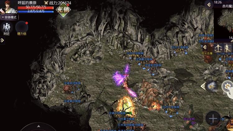 决战玛法之沙城 screenshot-4