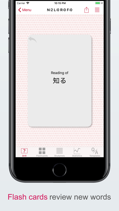 Wakaru - Japanese readerのおすすめ画像4
