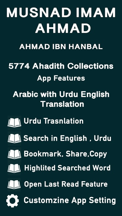 点击获取Musnad Imam Ahmad | Hadith