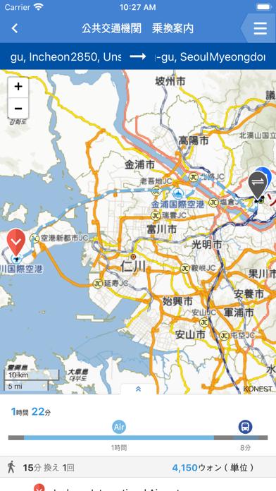 Korea Transit Guideのおすすめ画像1
