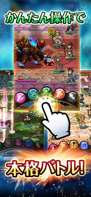 ユニゾンリーグ -リアルタイム・アバターRPG- Screenshot