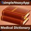 Medical Dictionary - A simpleNeasyApp by WAGmob - Quizmine.Com
