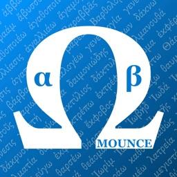 FlashGreek: Mounce edition
