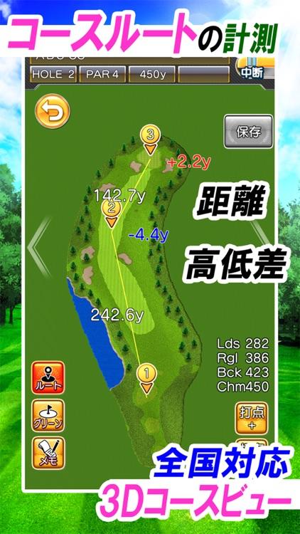 ゴルフコンクエスト-Golf Conquest-ゴルフゲーム screenshot-4