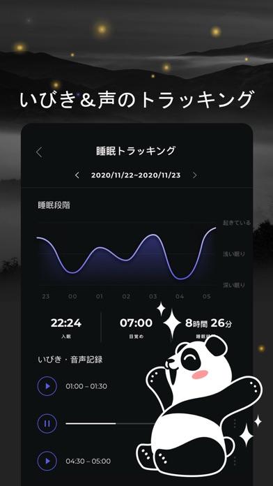 Sleep Booster: Sleep Cycle Appのおすすめ画像1