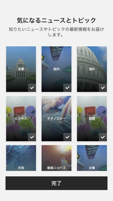 https://is3-ssl.mzstatic.com/image/thumb/Purple113/v4/08/78/e2/0878e219-8f1e-fe09-dc52-79f7539d9cdf/mzl.qcruwvdq.jpg/392x696bb.jpg