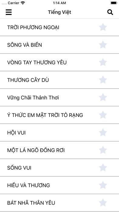 Thiền ca làng maiのおすすめ画像1