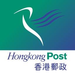 Hongkong Post