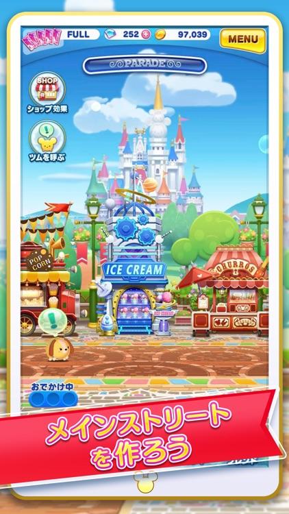 ディズニー ツムツムランド screenshot-4
