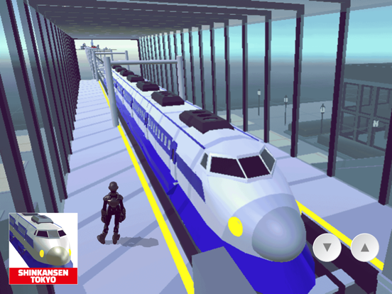 Train Game screenshot 8
