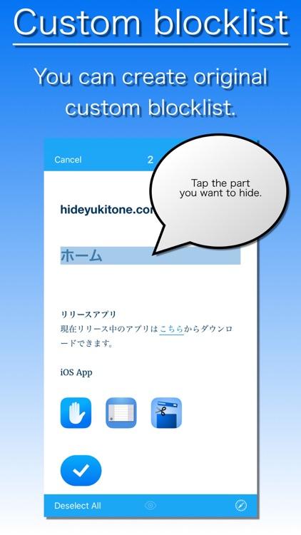 AdBuster2 screenshot-3
