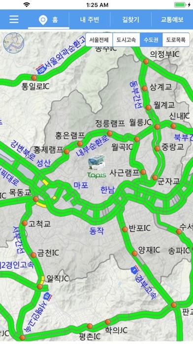 서울교통포털 for Windows