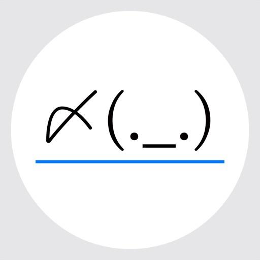Editable Keyboard