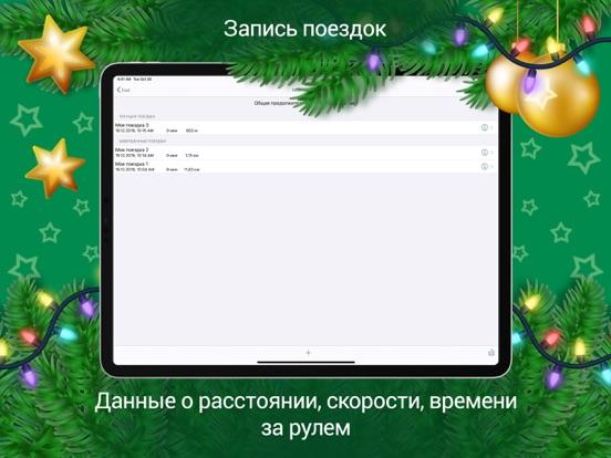 https://is3-ssl.mzstatic.com/image/thumb/Purple113/v4/09/1c/aa/091caad4-ac1c-546c-d6dc-e4984e7322e2/pr_source.jpg/552x414bb.jpg