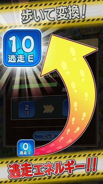 逃走中【公式】 screenshot-4