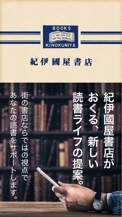 Kinoppy(キノッピー) - 窓用