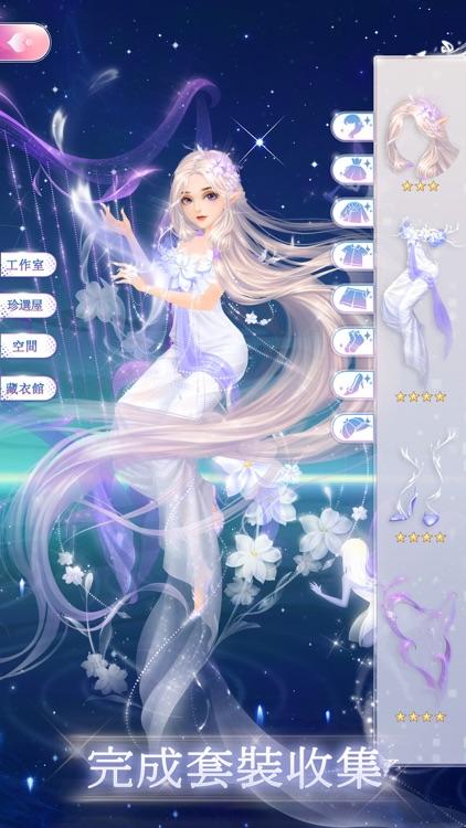 時尚幻想 screenshot-3