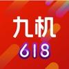 九机网(原三九手机网)