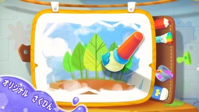 子どもの塗り絵遊びのおすすめ画像3