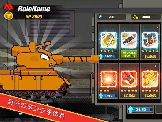 Tank Heroes - Tank Gamesのおすすめ画像1