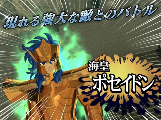 聖闘士星矢 ゾディアック ブレイブのおすすめ画像3