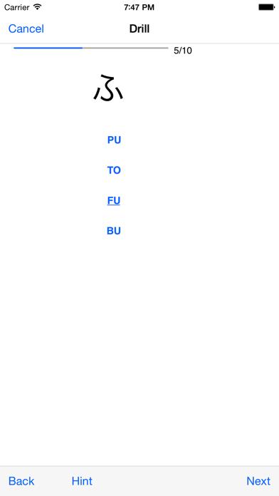 JiShop Conciseのおすすめ画像5