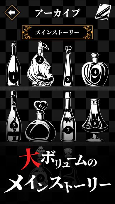 【病恋愛小説】しゅきぴ歌舞伎町なうのスクリーンショット5