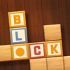 My Block Puzzle - iPhoneアプリ