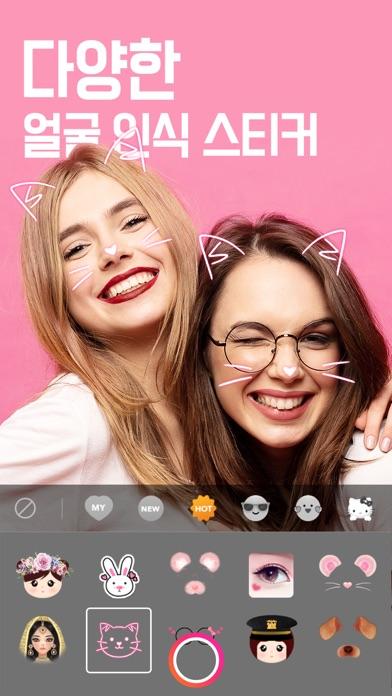 BeautyPlus - 완벽한 리터치 포토샵 어플 for Windows