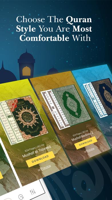 Quran Al Kareem- القرآن الكريم Screenshot
