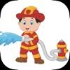一级注册消防工程师考试 - 2020最新题库