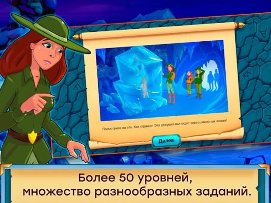 Кладоискатели: Королева Холода для iPad