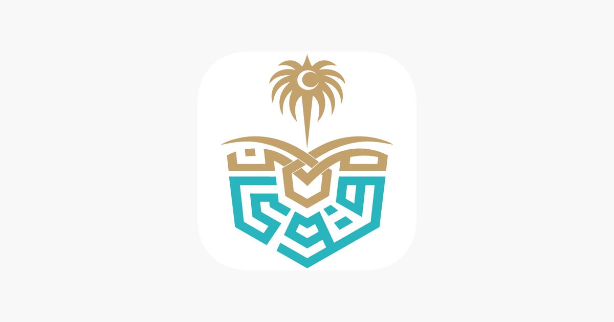 Sfhp Riyadh On The App Store