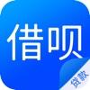 手机借呗-普惠金融分期贷款App