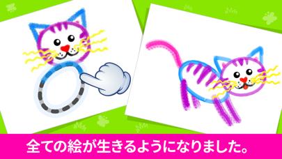 お絵かき 子供 向け ゲーム! ペイント 画像 色ぬり 数字のおすすめ画像3