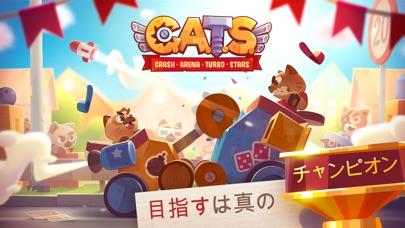 CATS: Crash Arena Tur... screenshot1