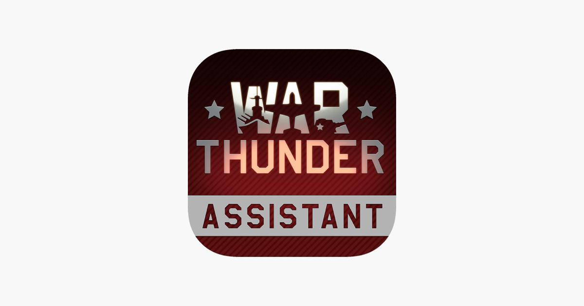 запусти приложение war thunder