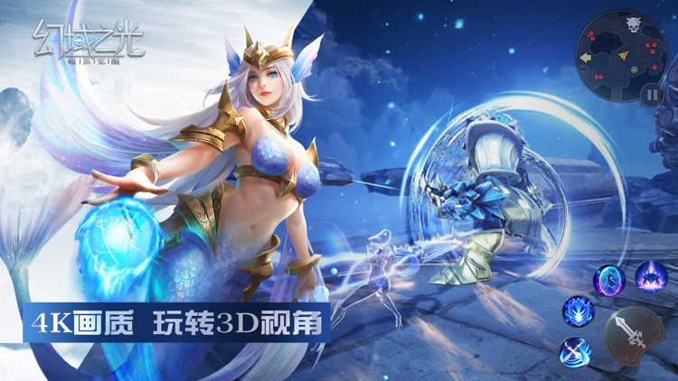 Dungeon King screenshot-3
