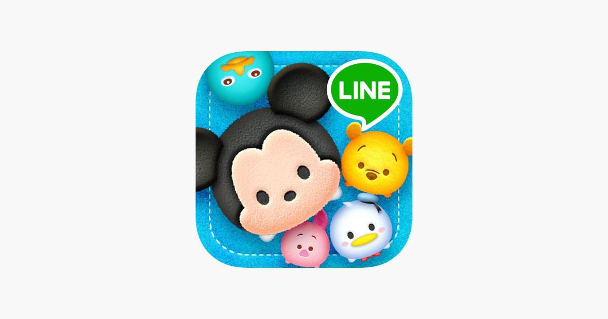 Lineディズニー ツムツムをapp Storeで
