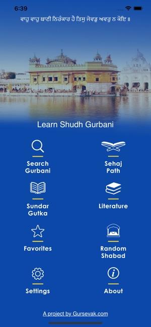 Learn Shudh Gurbani on the App Store