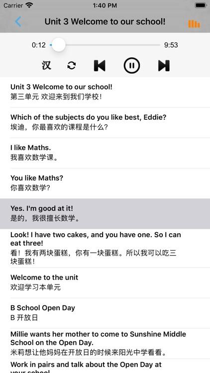 初中英语七年级上下册译林版