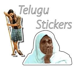 Telugu Stickers Pack