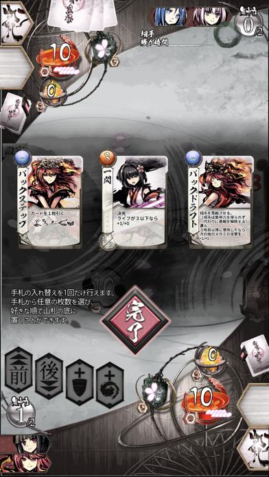 桜降る代に決闘を 電子版のおすすめ画像6