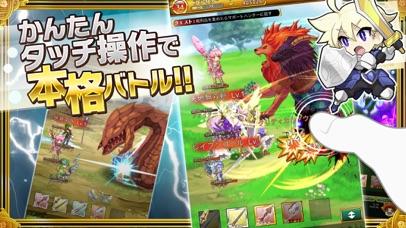 剣と魔法のログレス いにしえの女神-本格MMO・RPG - 窓用