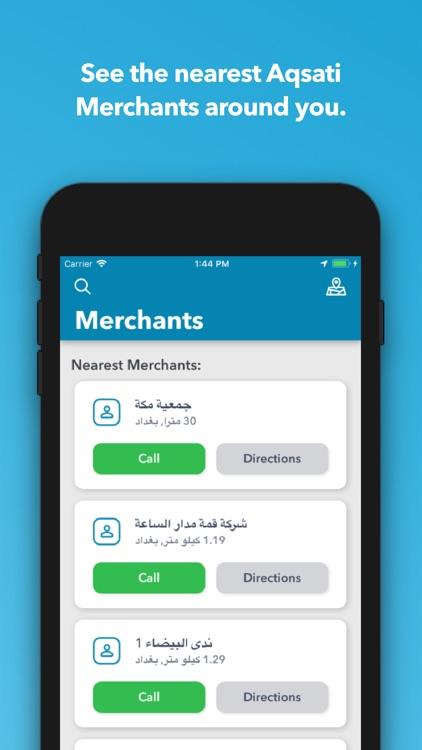 Enjaz Mobile Services screenshot-6