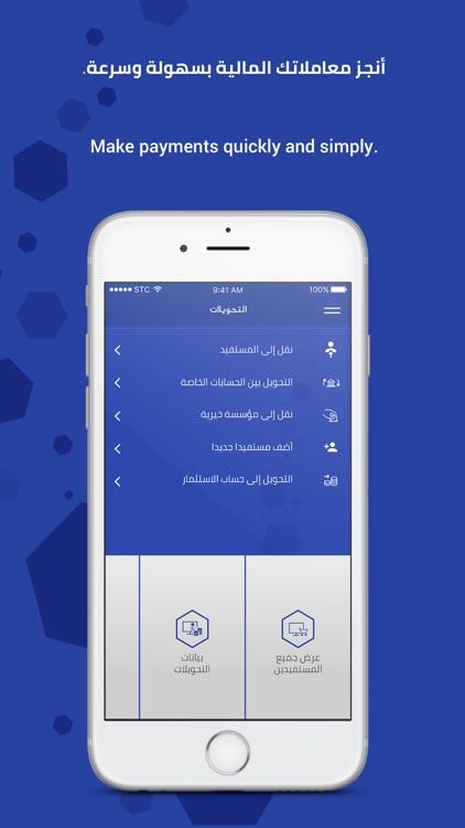 Al Rajhi Bank KSA screenshot-4