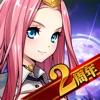 メギド72 - iPhoneアプリ